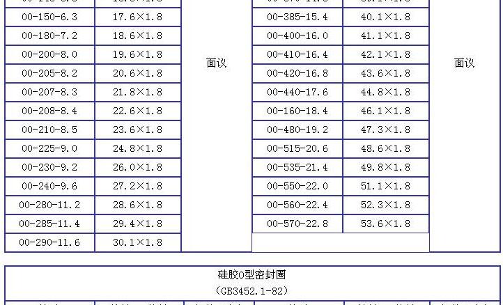 20100323145254376.jpg